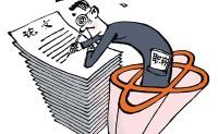 那些论文发表了却不能用于晋升的情况怎么避免?