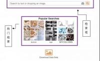 强推 3 个图片检索网站,解锁医学文献检索「二般操作」